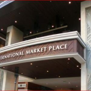 インターナショナルマーケットプレイスにオープン予定の飲食店