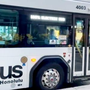 【ハワイの電気バス】次回ハワイに行ったら乗れるかな?