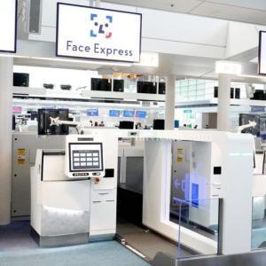 【JALが本運用を開始】顔認証技術を活用した搭乗手続き 「Face Express」
