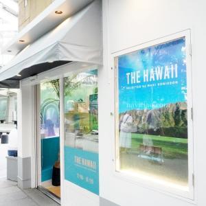 入店が抽選になります「THE HAWAII SELECTED  by MAKI KONIKSON」