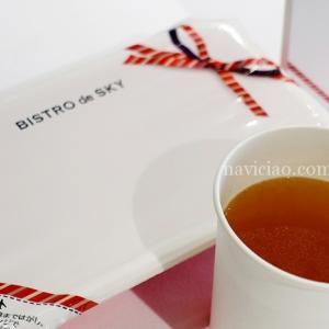 JAL国際線機内食が本日より販売開始!~第一弾は「BISTRO de SKY (ビストロですかい)」