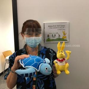 ワイキキにできたもう一つの日本語対応PCR検査機関~「アロハPCRテストセンターby ロバーツハワイ」