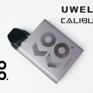 Caliburn KOKO (カリバーンココ) UWELL PODレビュー