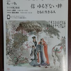 漢詩を読む