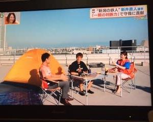 UX「ナマ+トク」の新井選手!
