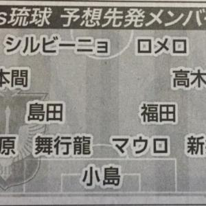 今日は琉球戦 & 9月のブログインデックス