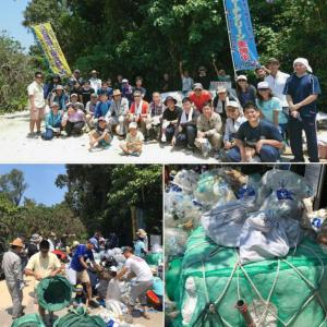 石垣島のビーチクリーン開催情報~吉原海岸をきれいにしませんか?