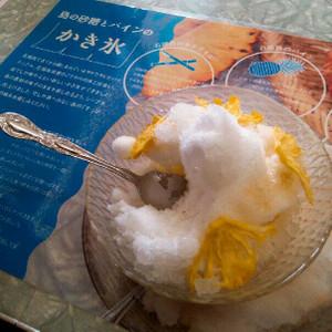 石垣島冷菓のかき氷!氷ぜんざいと今川焼が美味しい、地元の雰囲気を味わえるスポット