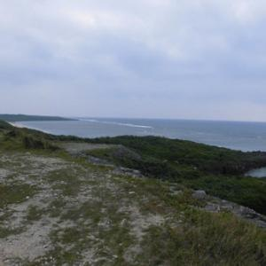 ん?ここが日本最南端の碑があるところか?波照間