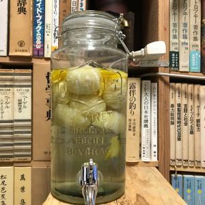 2019.11.10 酒と肴 柚子酒はドリンクサーバーから飲みます