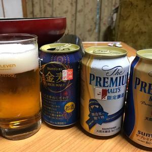 2020.7.17  酒と肴 たまには日本酒を飲む夕べ