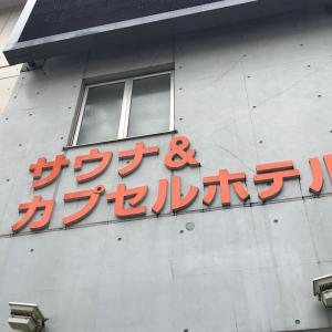 2020.7.27  酒と肴 自堕落生活二日目の晩酌記録