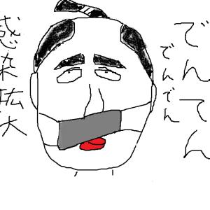#国会を開いてください #布マスクは要りません