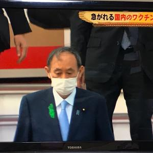 2021.4.18 酒と肴 日本の首相は横山ノックなのかw