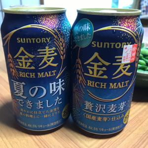 2021.7.17 酒と肴 枝豆でビール!の季節到来