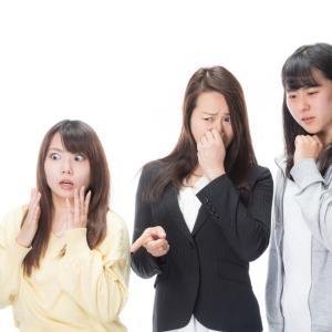 パパの口がくさい!!口臭の原因と対策について