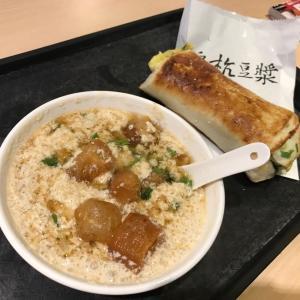台北ご飯関係