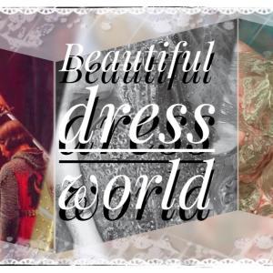 綺麗なものを見たい描きたい描かれたい!西洋ドレスの歴史!
