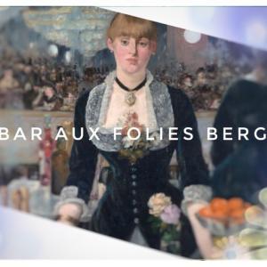 マネの「フォリー=ベルジェールのバー」には驚愕の仕掛けがあった!