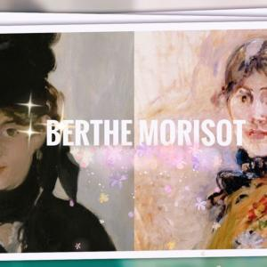 女流画家「ベルト・モリゾ」はなぜ愛するマネの弟と結婚したのか?