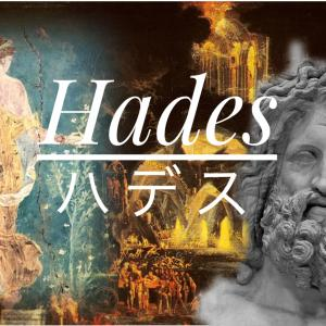 名画で巡る、冷酷で無慈悲と言われた冥府の王ハデスの本当の姿