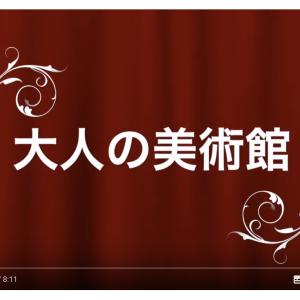 別館YouTubeを新設しました!