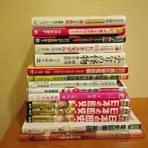 1日15冊の本を読む