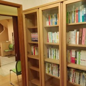 新しい書棚