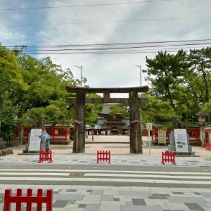 福岡への「神たび」 その5