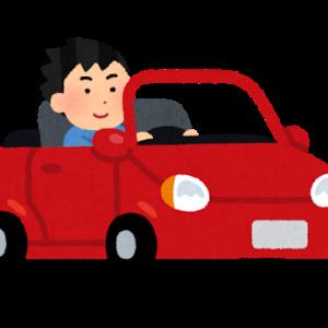 運転が上手い人ほどブレーキを踏まない←これマ!????