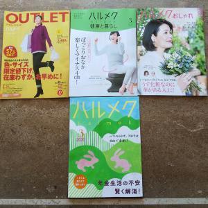 50代からの女性誌選び|がっかりした雑誌 VS 永久保存版にしたい雑誌