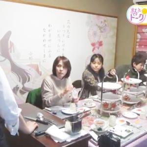 2月6日 NHKまるっと三重で放送されました♡