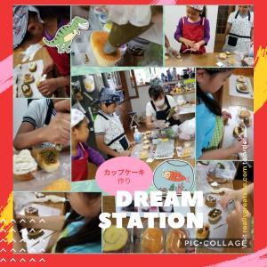 Dream station カップケーキ作り