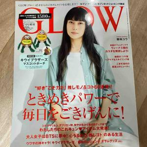 【雑誌付録】GLOW7月号話題沸騰なゼスプリのマスコットポーチ
