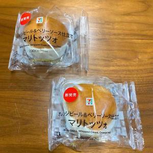 セブンの新作スイーツマリトッツォを食べてみました