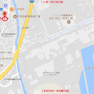 吉岡板金からのお知らせ(^^)/