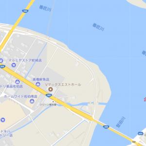 """明日はいよいよ""""ご縁会""""(^^♪ ミニたち出来上がりました!"""