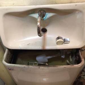 【京都府城陽市】トイレの水が止まらない レバー破損
