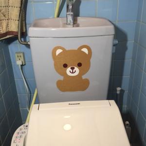 【大阪府堺市堺区】トイレタンク水漏れ修理費のお問合せ