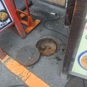 排水管つまり 大阪府摂津市 -飲食店・配管つまり-