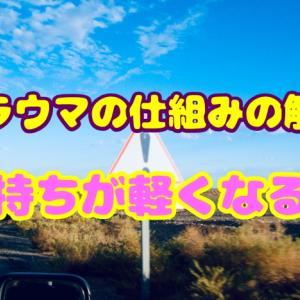 白い服を着た髪が長い女性の心霊が日本に多い理由|記憶のメカニズム