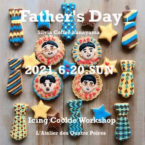 【事前予約受付中!!】6/20(日)父の日アイシングクッキーワークショップ開催のお知らせ
