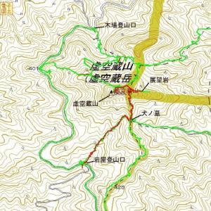 虚空蔵山(608.5)に登ってきました