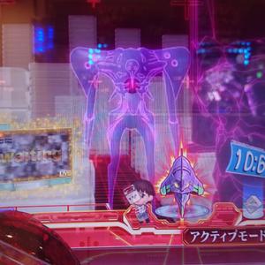 エヴァ10(ライト)リベンジ!!