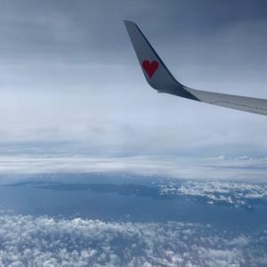 機内から島々の空撮を〜奄美群島・宝島・宇治群島