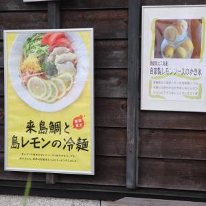 愛媛「道の駅 今治湯ノ浦温泉」は適度な休憩スポット!