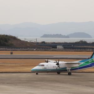 オリエンタルエアブリッジを見物に長崎空港へ