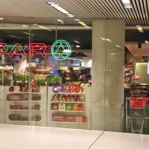 AS⑫ ザルツブルクのスーパー、グルメ、観光など