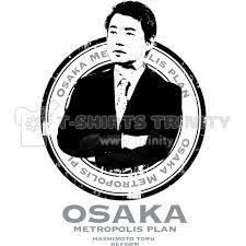 第481話  大阪の選挙