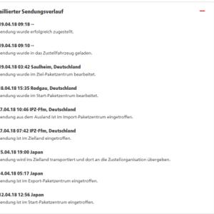 日本からドイツへの荷物が紛失?追跡画面では到着したことになってるけど実際には届いていない件